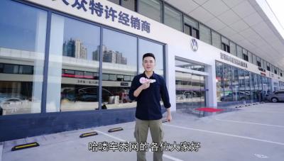 深圳北奇建大众龙岗4s店