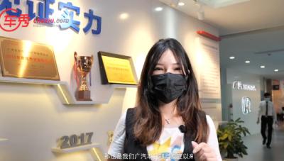 广汽本田深圳深业店