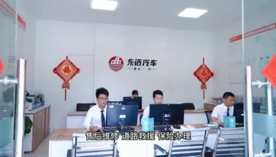深圳东浩风行